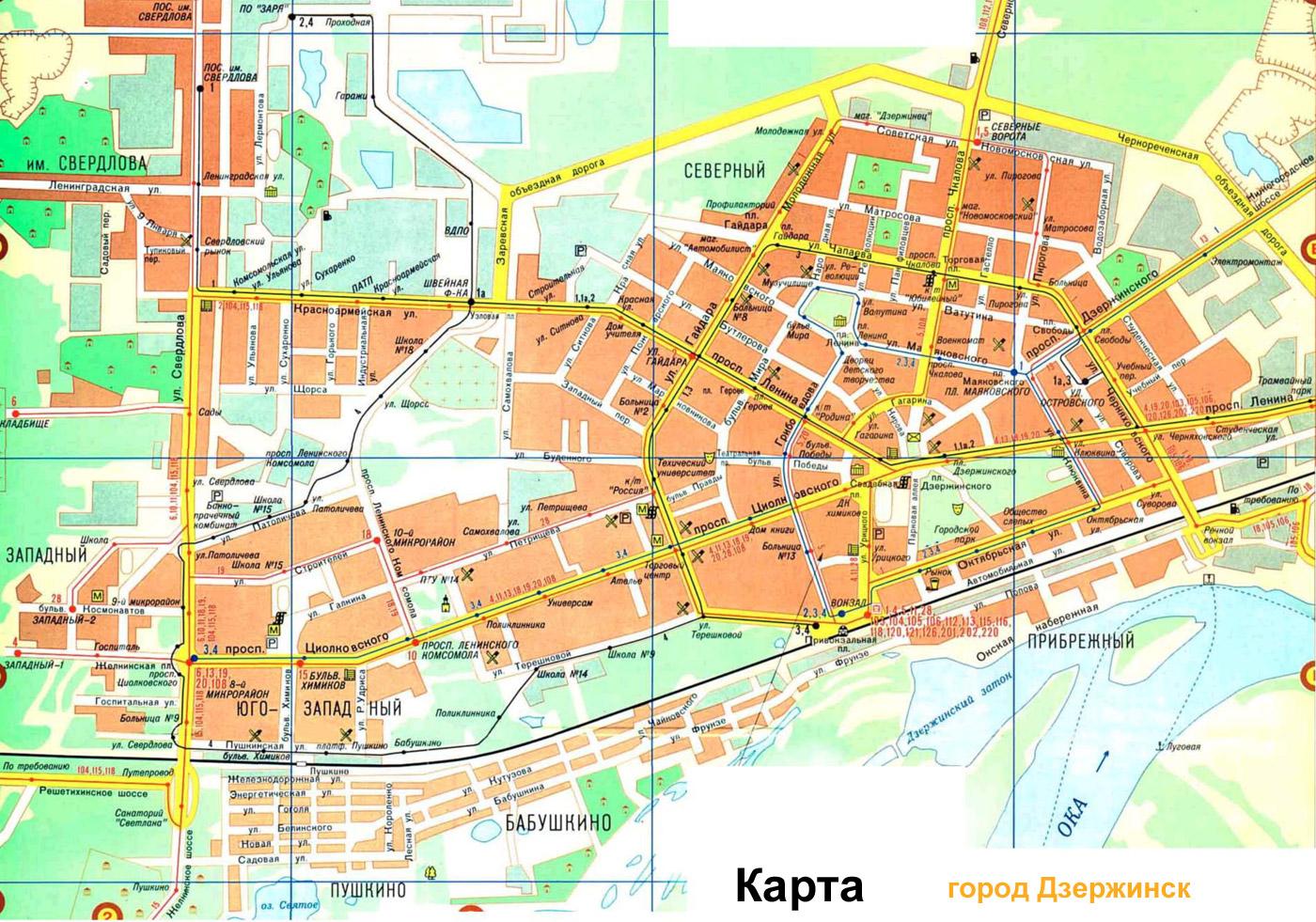 Схемы маршрутов Официальный Ставрополь. ставрополь в добраться из как кирова.